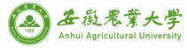 安徽农业大学在职研究生