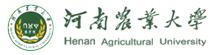 河南农业大学在职研究生