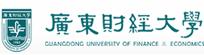 广东财经大学在职研究生