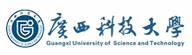 广西科技大学在职研究生