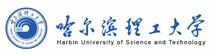 哈尔滨理工大学在职研究生