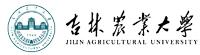 吉林农业大学在职研究生