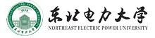 东北电力大学在职研究生