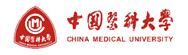 中国医科大学在职研究生