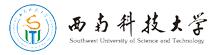 西南科技大学在职研究生