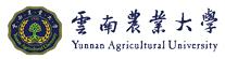 云南农业大学在职研究生