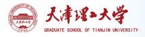 天津理工大学在职研究生