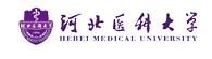 河北医科大学在职研究生