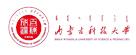 内蒙古科技大学在职研究生