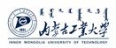 内蒙古工业大学在职研究生