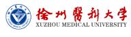 徐州医科大学在职研究生