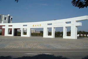 南昌大学在职课程研修班