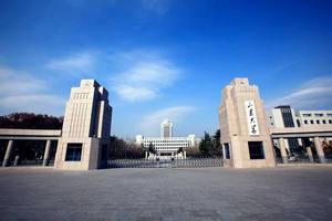 山东大学在职课程研修班