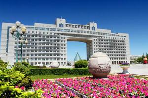 哈尔滨医科大学在职课程研修班