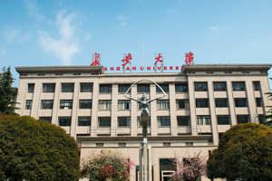 长安大学在职课程研修班