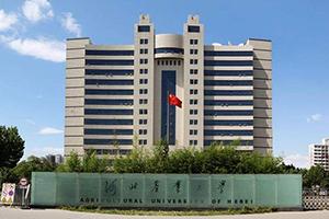 河北农业大学在职课程研修班