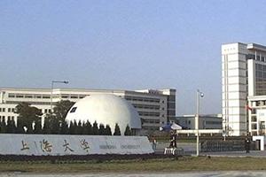 上海大学在职课程研修班