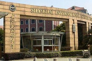 上海外国语大学在职课程研修班