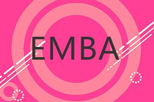 EMBA在职课程研修班
